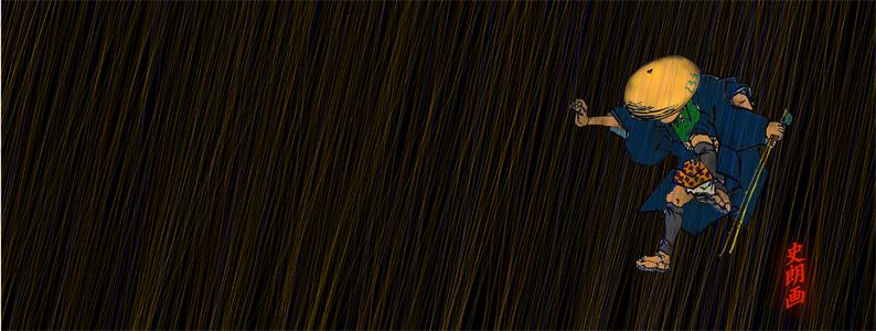 アオキシロウの史朗画『雨が降ろうがあの釣り場へ』