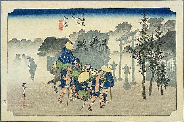 歌川広重 最高傑作『東海道五十三次』11番目の宿場は三島宿(出典:wikipedia)現在の静岡県の三島市に位置する。