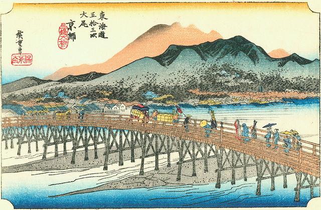 東海道五十三次の終着点の『京都三条大橋』(出典:wikipedia)